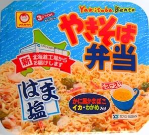 マルちゃん やきそば弁当 はま塩-1.jpg