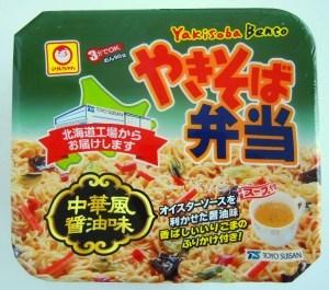 マルちゃん やきそば弁当 中華風醤油味-1.jpg