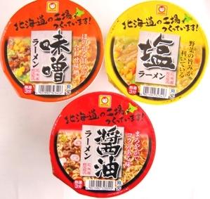 マルちゃん カップラーメン-1.jpg