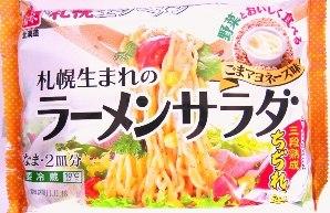 ラーメンサラダ-1.jpg
