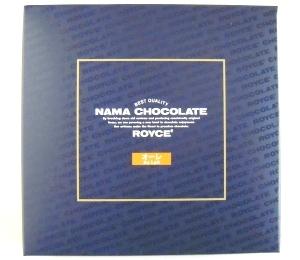 ロイズ 生チョコレート-1.jpg