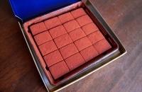 ロイズ 生チョコレート-5.jpg