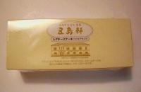 五島軒レアチーズケーキ-4.jpg
