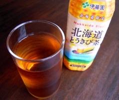 伊藤園 北海道とうきび茶-6.jpg