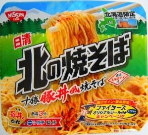 北の焼そば 十勝豚丼風-1.jpg