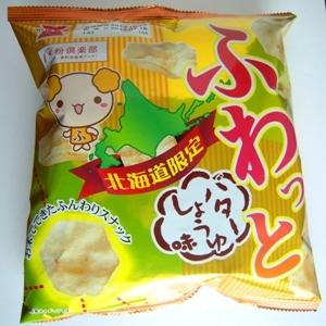 岩塚製菓 ふわっと バターしょうゆ味-1.jpg