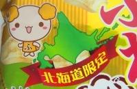 岩塚製菓 ふわっと バターしょうゆ味-4.jpg