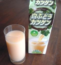 白ぶどうカツゲン-6.jpg