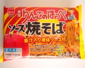 菊水 りんごのほっぺ ソースやきそば-1.jpg