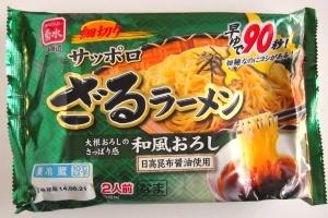 菊水 サッポロざるラーメン 和風おろし-1.jpg