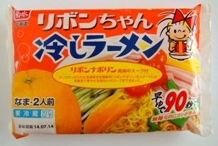 菊水 リボンちゃん 冷やしラーメン-1.jpg