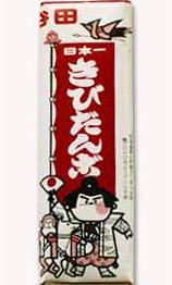 谷田製菓 日本一きびだんご-3.png