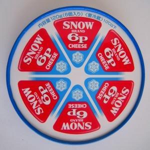 雪印 6Pチーズ-1.jpg