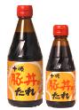 sorachi-butadon-1.png