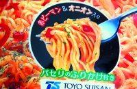 やきそば弁当 ナポリタン味-4.jpg