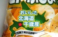 カルビー ポテトチップス こんぶしょうゆ-3.jpg