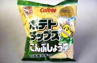 カルビー ポテトチップス こんぶしょうゆ-6.jpg