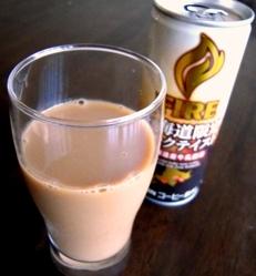 キリンファイア 北海道ミルクテイスト-4.jpg