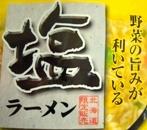 マルちゃん カップラーメン-5.jpg