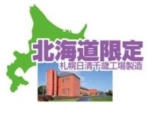 北の太麺堂々-12.jpg