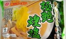西山ラーメン-5.jpg